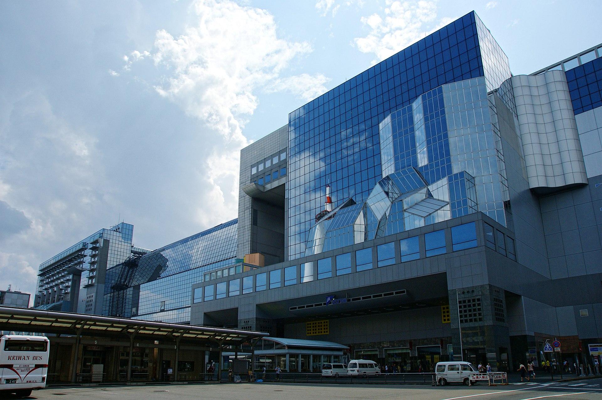 Image Result For J R Building