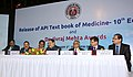 Jagat Prakash Nadda released the 10th edition of the 'API Textbook on Medicine', prepared by the Association of Physicians of India (API), at a function.jpg