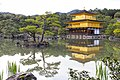 Japan 060416 Kinkakuji 02.jpg