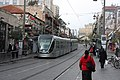 Jerusalem light train 1635.JPG
