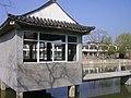 Jiangning, Nanjing, Jiangsu, China - panoramio (239).jpg