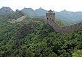Jingshaling to Simatai 17 (4782163214).jpg