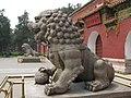 Jingshan Park, Beijing - panoramio.jpg