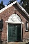 joods kerkhof hengelo - ingang ov