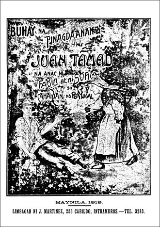 """Philippine folk literature - Juan Tamad (""""Lazy John""""), a best example of Philippine folklore published in 1919. It illustrates the main character's laziness to climb a guava tree and pick a bearing fruit."""
