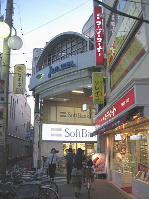 Hasu no Hana - Several scenes of the music video were night-time shots of the Jūjō Ginza Shopping Arcade (pictured).