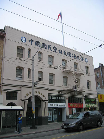 The KMT maintains offices in some of the Chinatowns of the world and its United States party headquarters are located in San Francisco Chinatown, on Stockton Street directly across the Chinese Six Companies KMT San Francisco Headquarters (6532).JPG