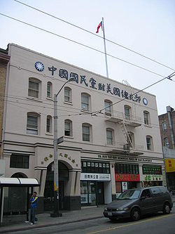 The KMT maintains offices in all the major Chinatowns of the world. Its United States party headquarters are located in San Francisco Chinatown, directly across the Chinese Six Companies.