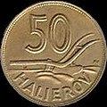 KSh 50 1941 reverse.jpg