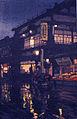 Kagurazaka Street after a Night Rain (5759570482).jpg