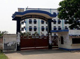 Kalyani Mahavidyalaya - Image: Kalyani college