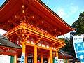 Kamigamo-jinja by countermeasures COVID-19(precautionary statment) 01.jpg
