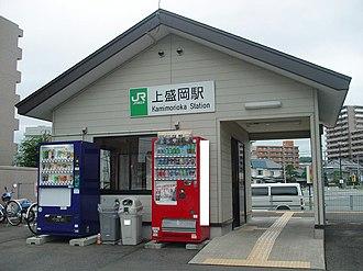 Kamimorioka Station - Kamimorioka Station, September 2007