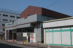 Kanagawashinmachi-Station.jpg