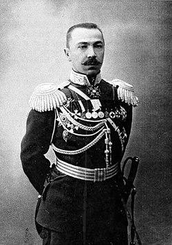 Kandratovic kipryjan 1906.jpg