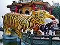 Kaohsiung Lotus Pond Tiger- & Drachenpagode Tiger 3.jpg