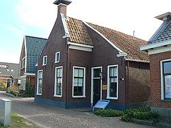 Kapiteinshuis Pekela 2011-01.JPG