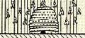 Kaptár (,heraldika).PNG