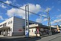 Kasai Post Office.JPG