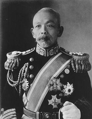Kataoka Shichirō - Japanese Admiral Kataoka Shichirō