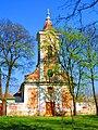 Katolička crkva - panoramio (2).jpg