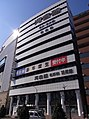 Kawaijuku Meieki Campus 110222.jpg
