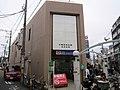 Kawasaki Shinkin Bank Sumiyoshi Branch.jpg