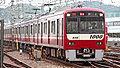 Keikyu 1000 series EMU (II) 021.JPG