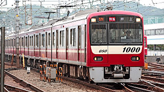 320px-Keikyu_1000_series_EMU_%28II%29_021.JPG