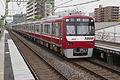 Keikyu 1313 Nakakido.jpg