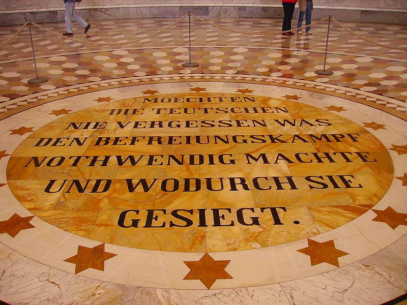 File:Kelheim Befreiungshalle Innen Mosaik 4.JPG