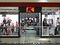 Kenvelo Kids, Vaňkovka, Brno.jpg