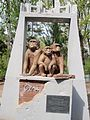 Kharkiv Zoo monument monkey.JPG