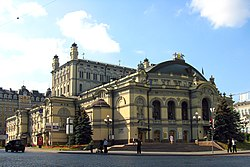 The تاراس شوچنکو Ukrainian National Opera House in Kiev.