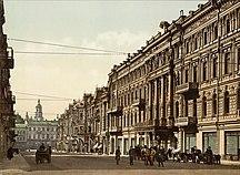 Kiev-Historia-Fil:Kiev downtown