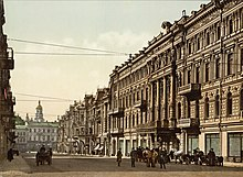 "A photochrom print (color photo lithograph) showing Nikolayevskaya street and the facade of the hotel ""Continental"" in Kiev on a sunny day"
