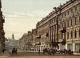 Kiev downtown.jpg