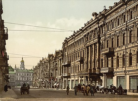 Kiev in the late 19th century Kiev downtown.jpg