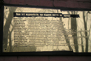 Georgiy Gongadze - A memorial plate in Kiev listing journalists who were killed while reporting.