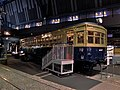 Kiha41307 Railcar at the Railway Museum 001.jpg