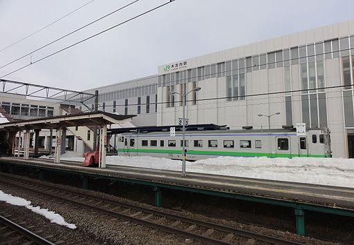 Kikonai Station-20160318