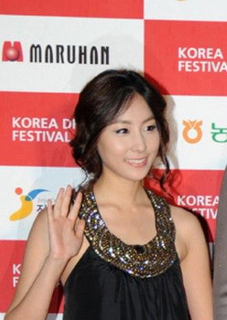 Kim Ha-eun - Kim in 2010