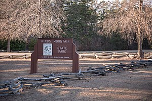 Kings Mountain State Park - Image: Kings Mountain State Park Entrance