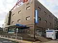 Kinki Labour Bank Yamatokoriyama Branch.jpg