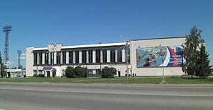 Kirishi - Oilmen's Sports Palace
