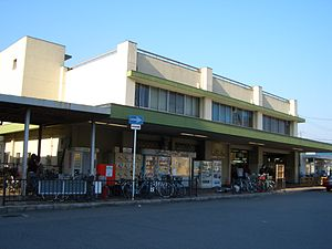 Kishibe Station - Old building (2005)
