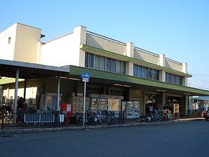Suita, Osaka - JR Kishibe Station