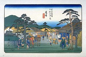 Banba-juku - Hiroshige's print of Banba-juku, part of The Sixty-nine Stations of the Kiso Kaidō series