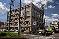 Kita Police Office - panoramio.jpg