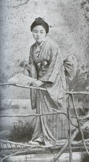 Kiyohara Tama Japanese artist